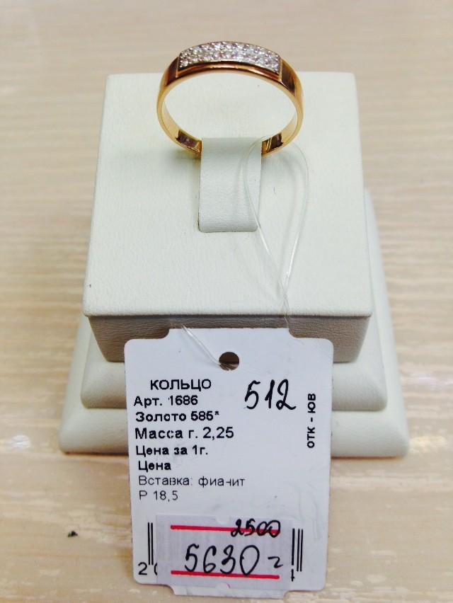 Золотое кольцо арт к-512