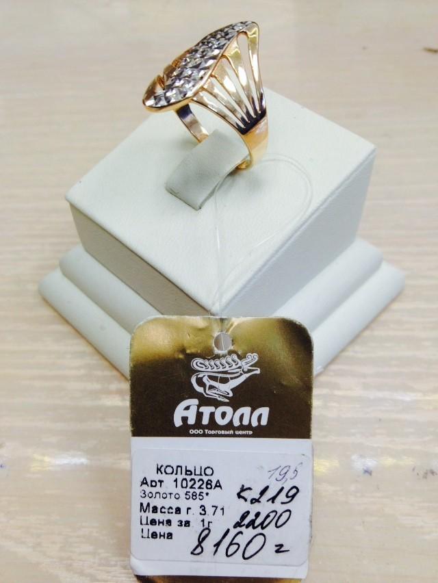 Золотое кольцо арт к-219