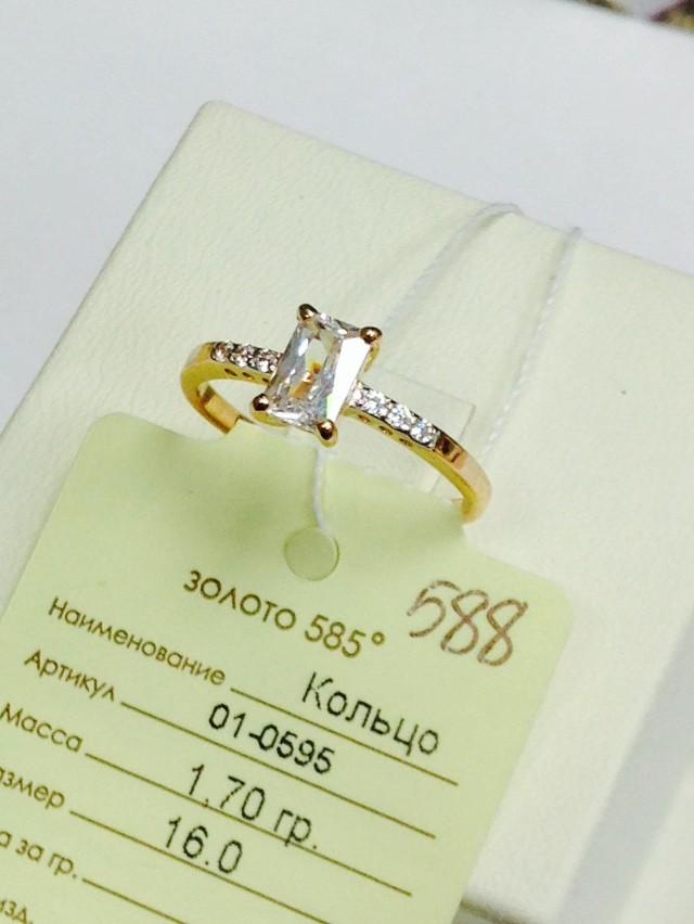 Золотое кольцо арт к-588