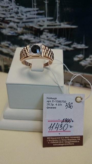 Золотое кольцо арт к-386
