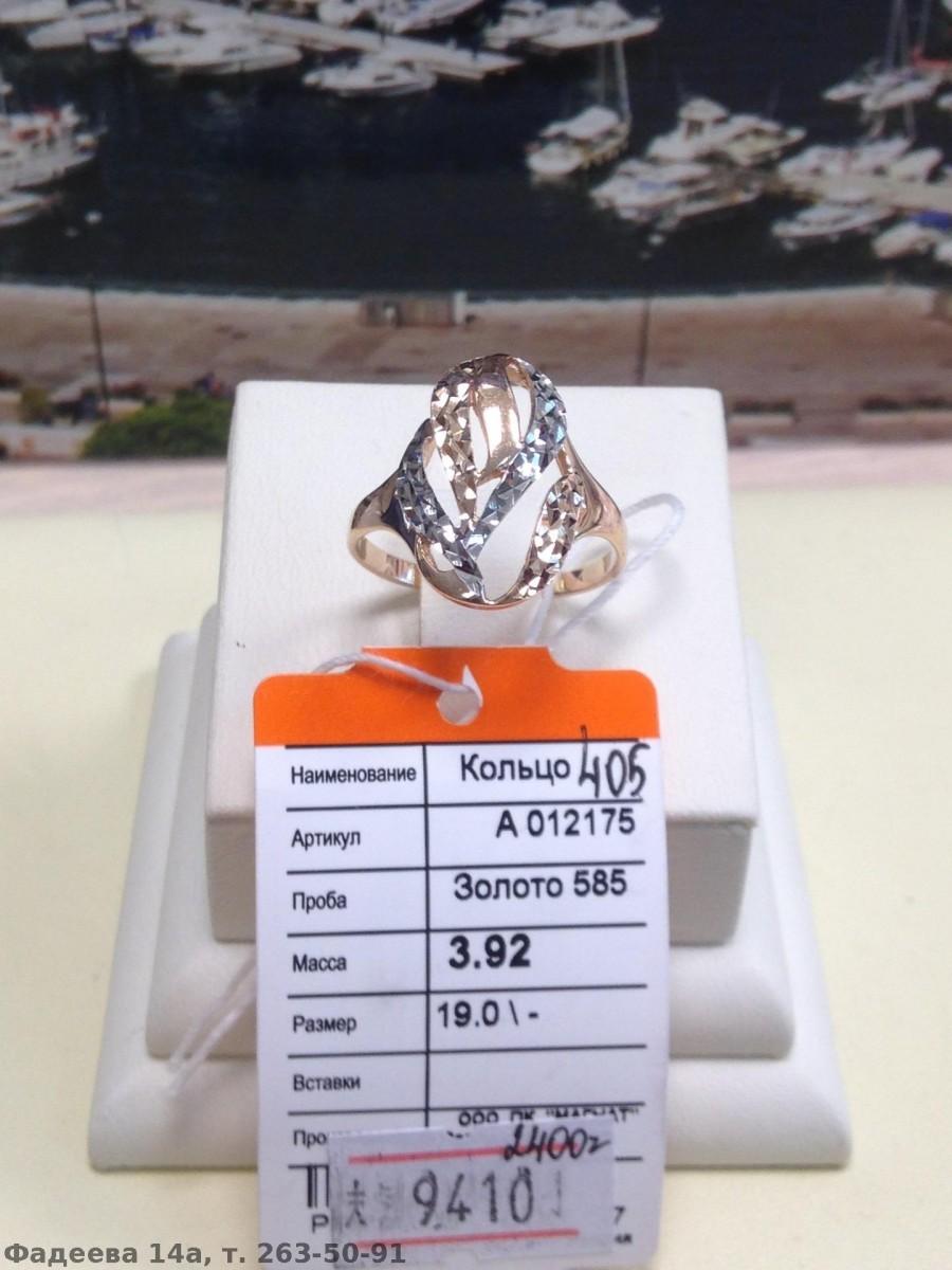 Золотое кольцо арт к-405