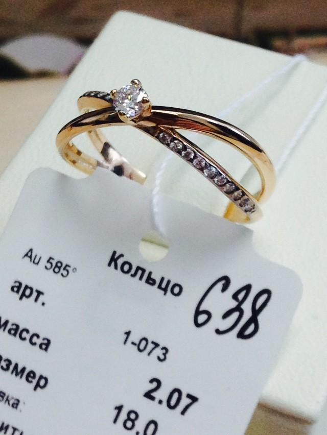 Золотое кольцо арт 638