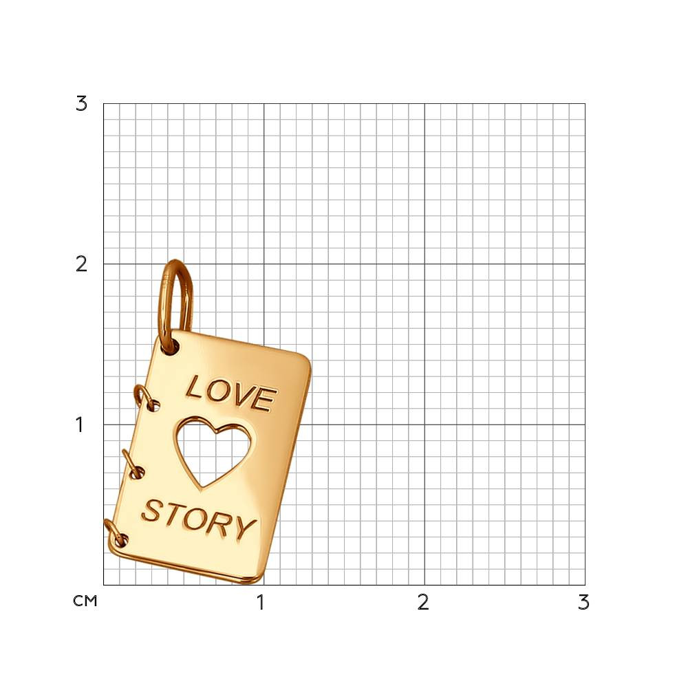 Подвеска «love story» из золота SOKOLOV Арт П-596