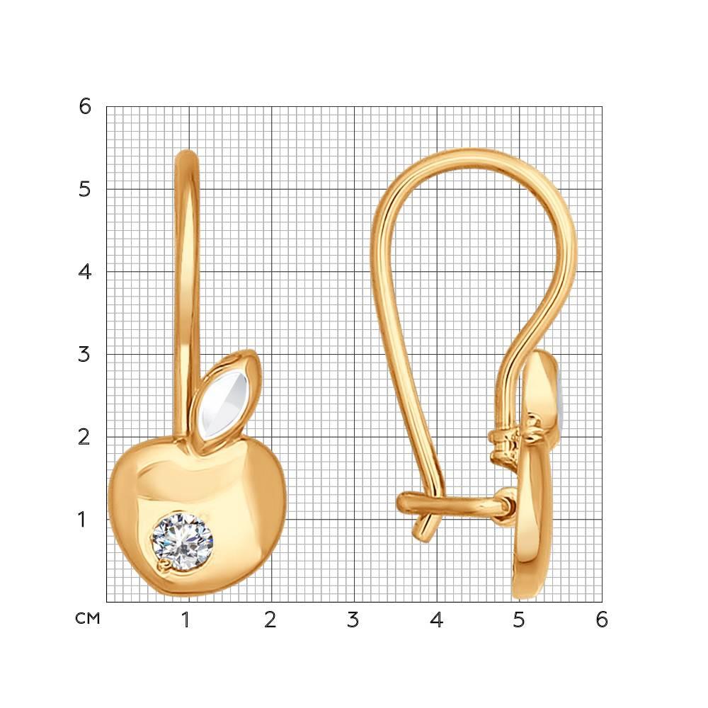 Детские серьги «Яблочки» из золота SOKOLOV Арт С-1425