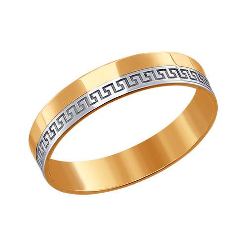 Обручальное кольцо из комбинированного золота SOKOLOV арт К-1601