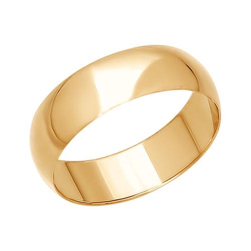 Классическое обручальное кольцо из золота SOKOLOV арт К-1619