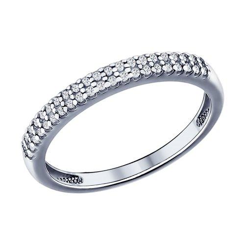 Серебряное кольцо с дорожкой фианитов Арт КС-311