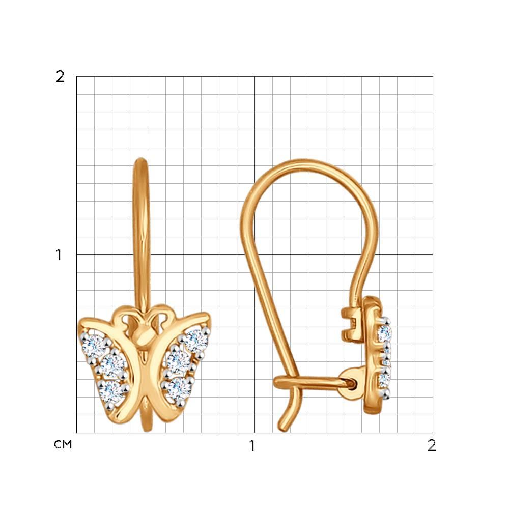Серьги из золота с фианитами SOKOLOV Арт СЗ100