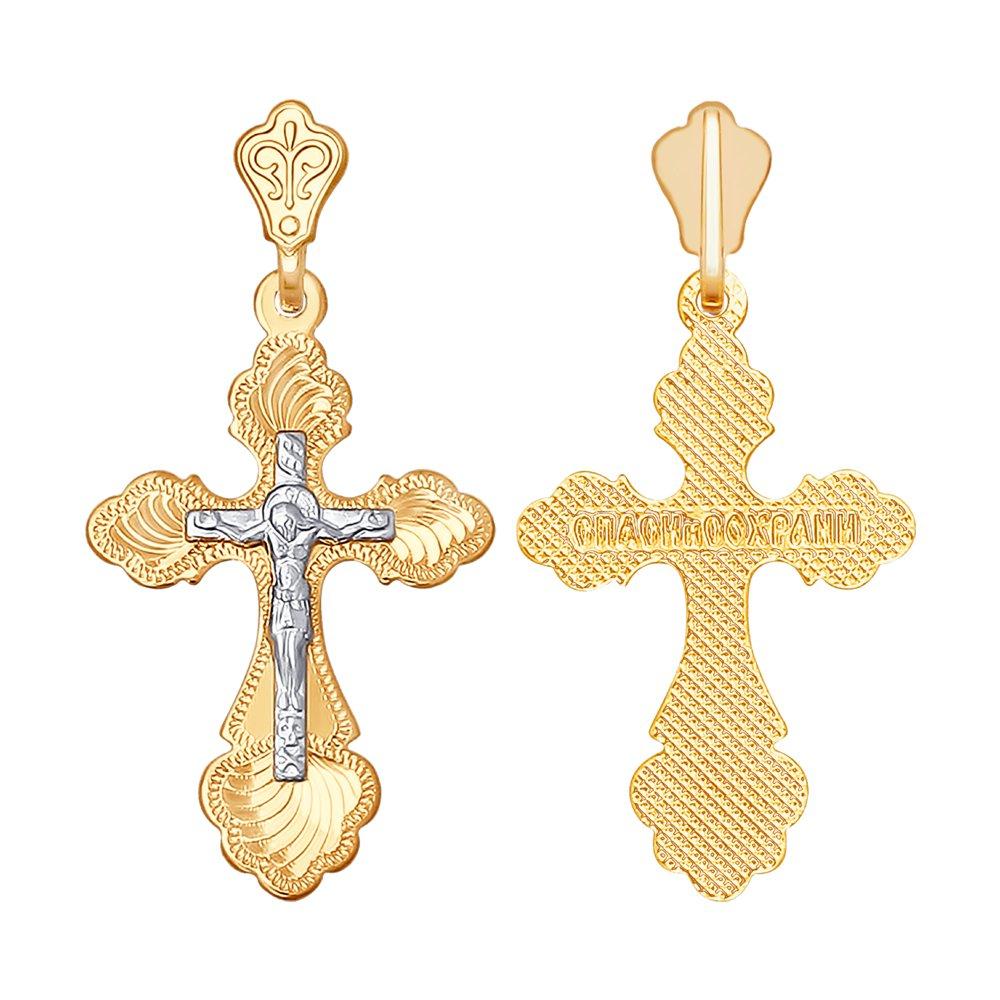 Крест из комбинированного золота с гравировкой SOKOLOV Арт ПЗ033
