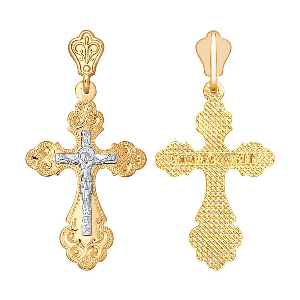 Крест из комбинированного золота с гравировкой SOKOLOV Арт ПЗ042