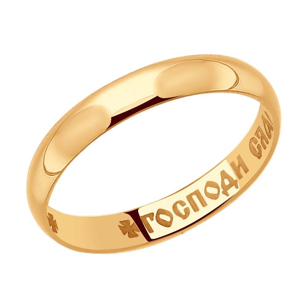 Кольцо из золота SOKOLOV Арт К-1765