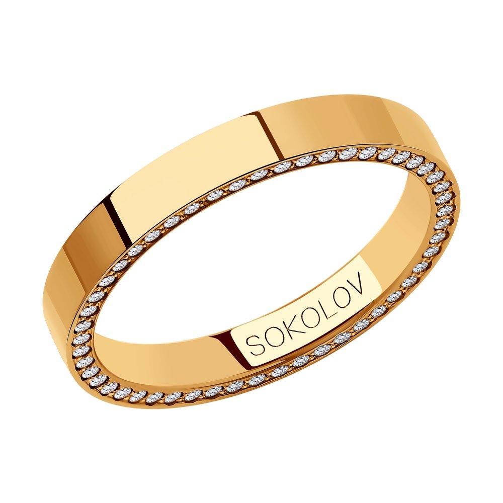 Кольцо из золота с фианитами SOKOLOV Арт К-1773