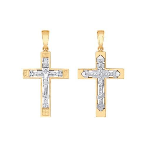 Крест из комбинированного золота с фианитами SOKOLOV Арт П-665