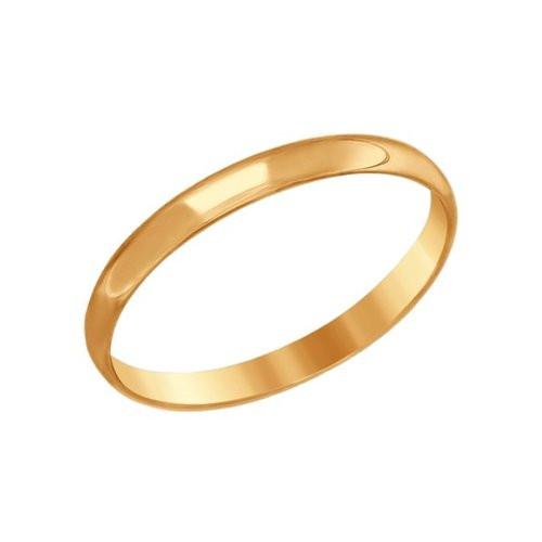 Обручальное кольцо из золота арт-1997