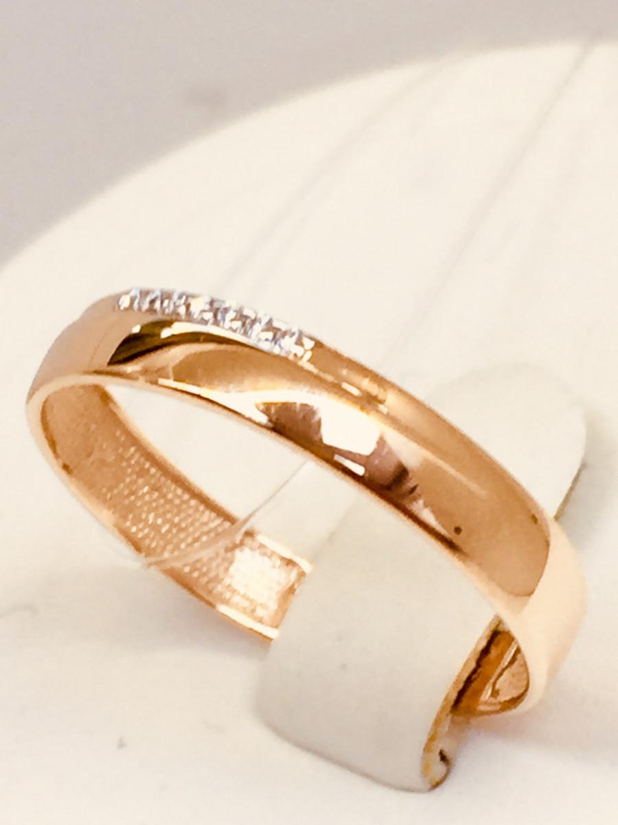 Обручальное кольцо из золота арт-1890