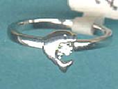 Кольцо из серебра арт срк-246