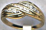 Кольцо из серебра арт срк-258
