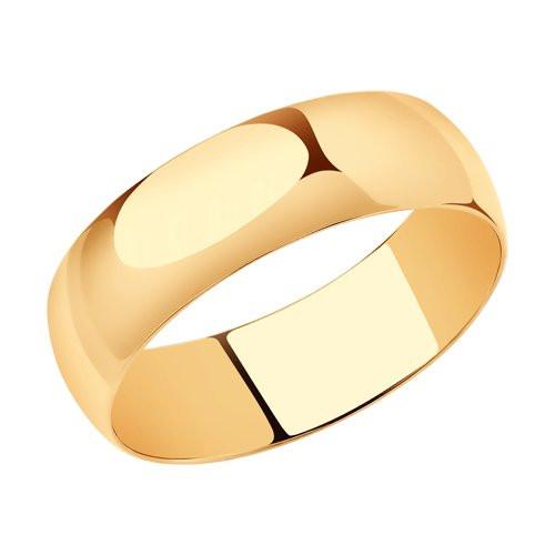 Обручальное кольцо арт к-2033