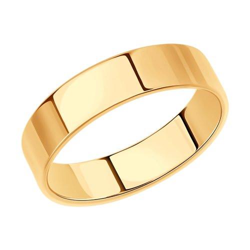 Обручальное кольцо арт к-2023