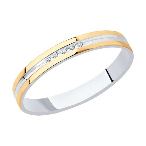 Обручальное кольцо с фианитами арт к-2049
