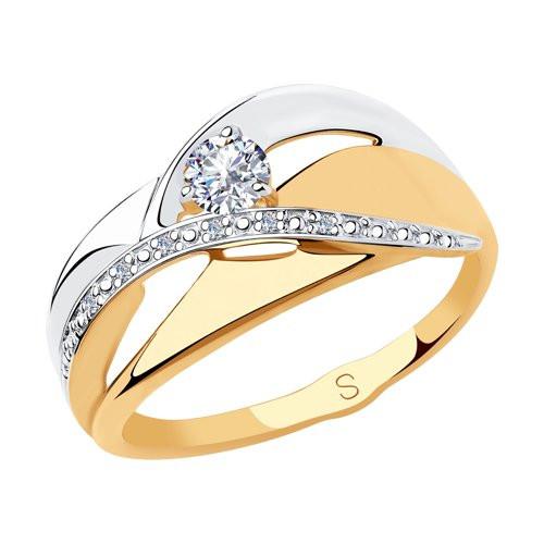 Золотое кольцо  арт кз-226