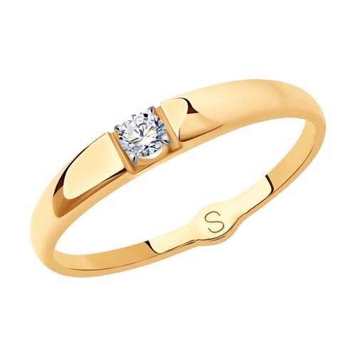 Золотое кольцо  арт кз-236