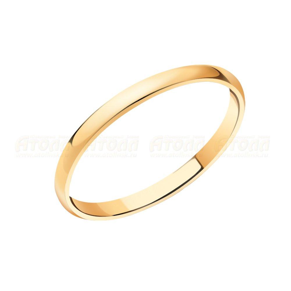 Обручальное кольцо  арт к-2062