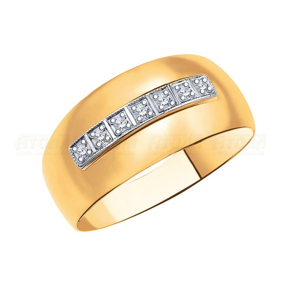 Золотое кольцо  арт кз-296