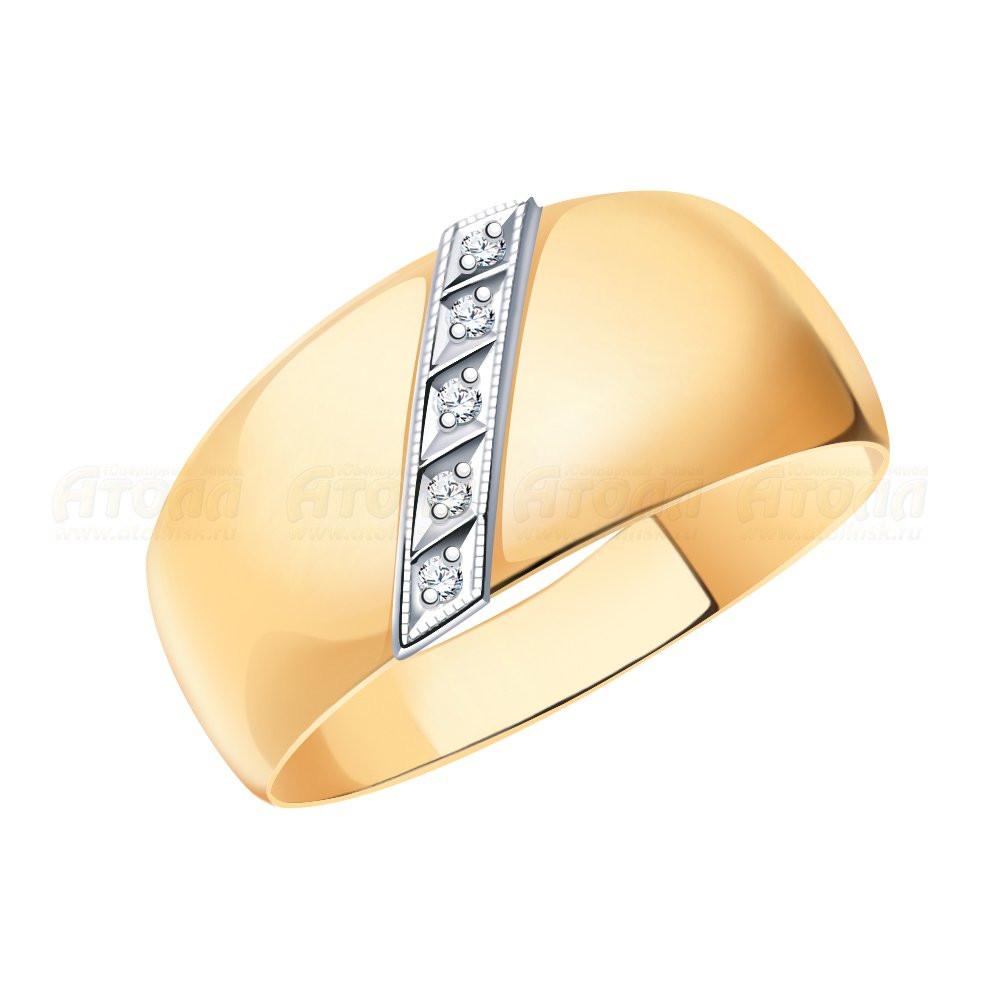 Золотое кольцо  арт кз-299