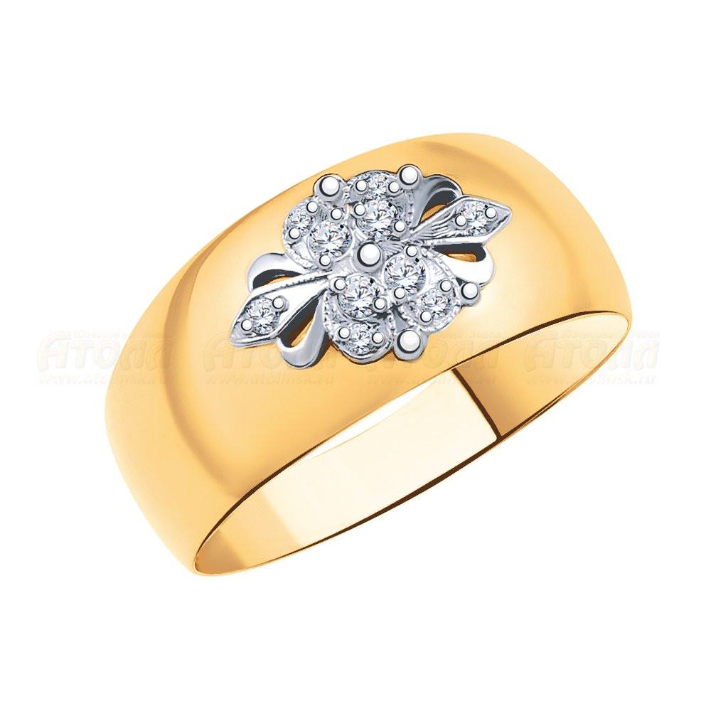 Золотое кольцо  арт кз-302