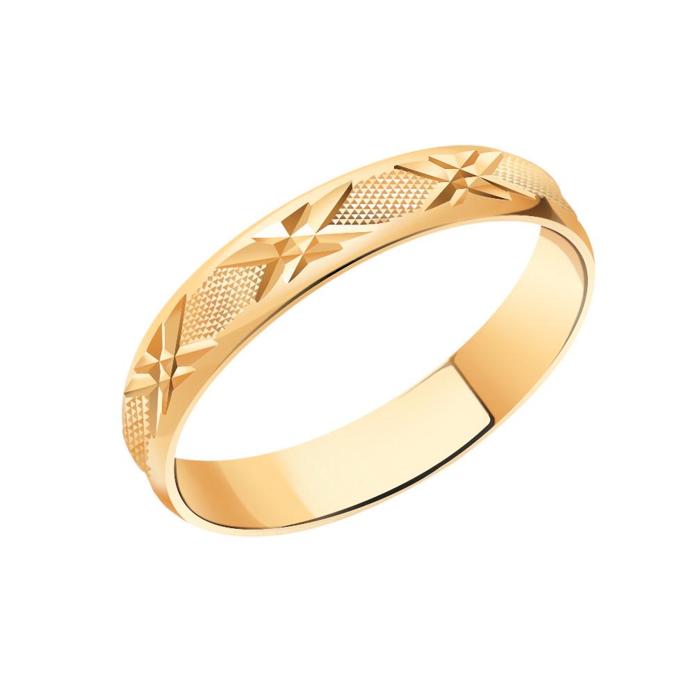 Обручальное кольцо из золота арт-2131