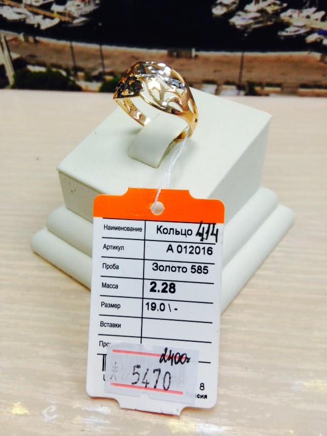 Золотое кольцо арт к-414