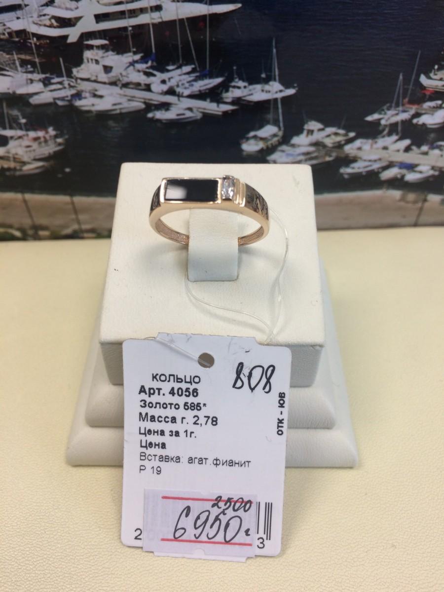 Золотое кольцо арт к-808