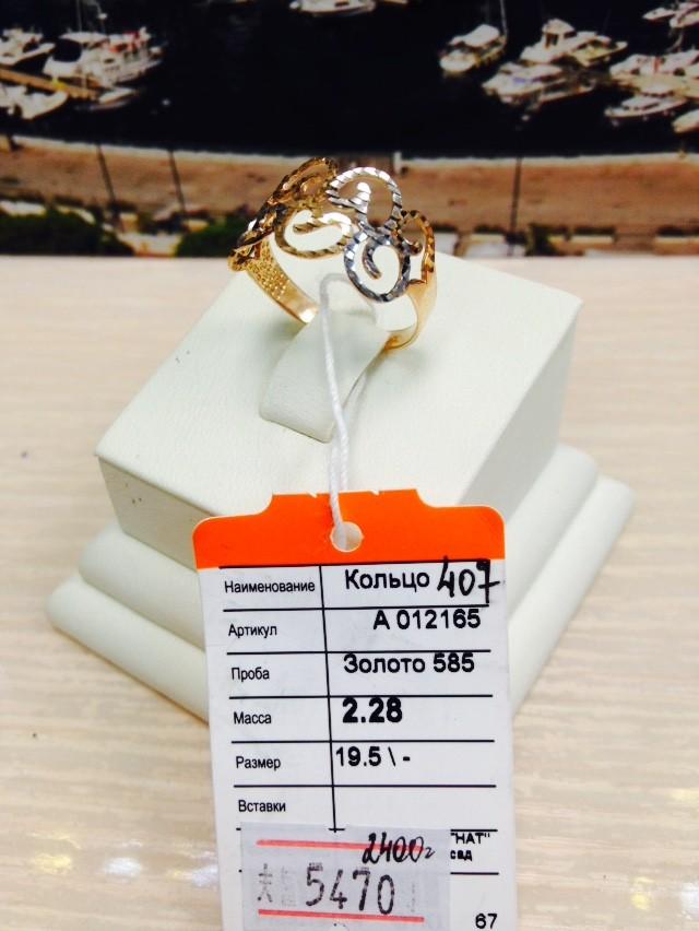 Золотое кольцо арт к-407