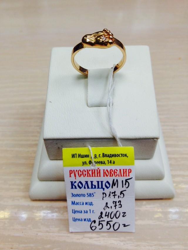 Золотое кольцо арт м-15