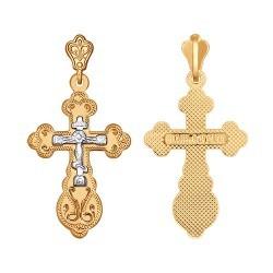 Золотой крест SOKOLOV Арт 301