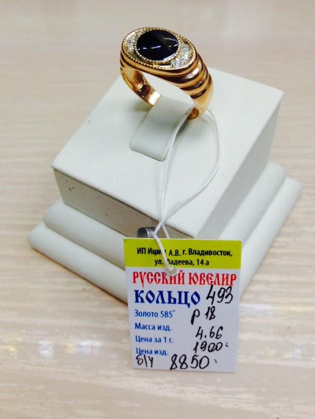 Золотое кольцо арт к-493