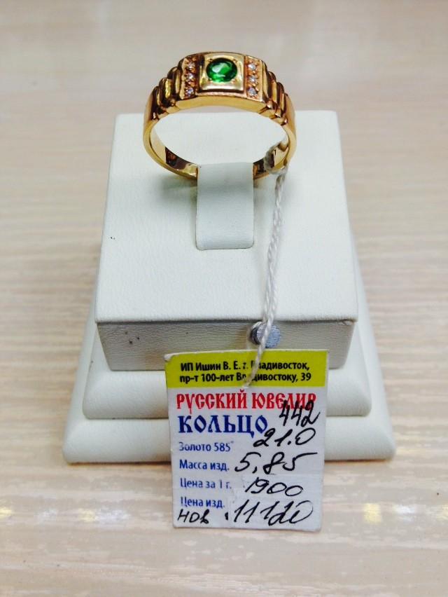 Золотое кольцо арт к-442