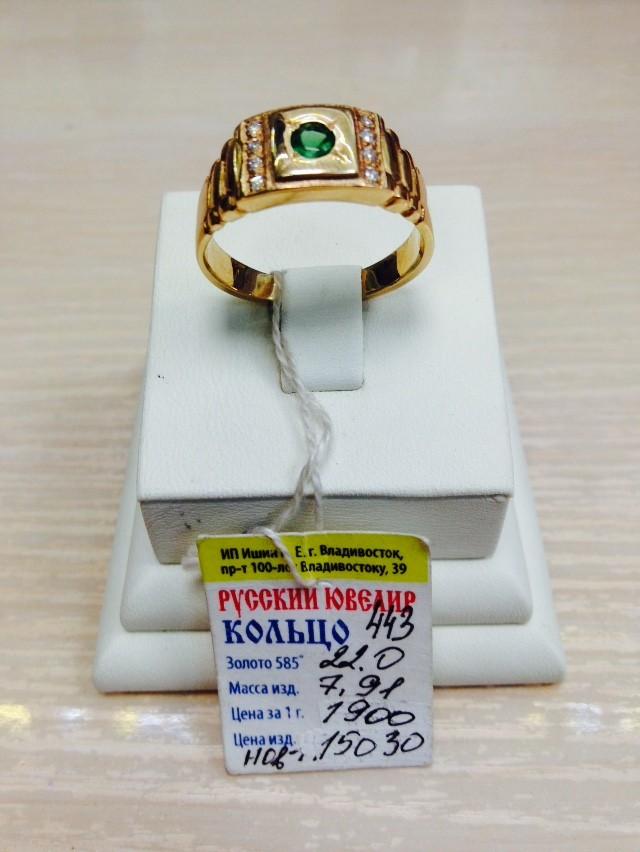 Золотое кольцо арт к-443