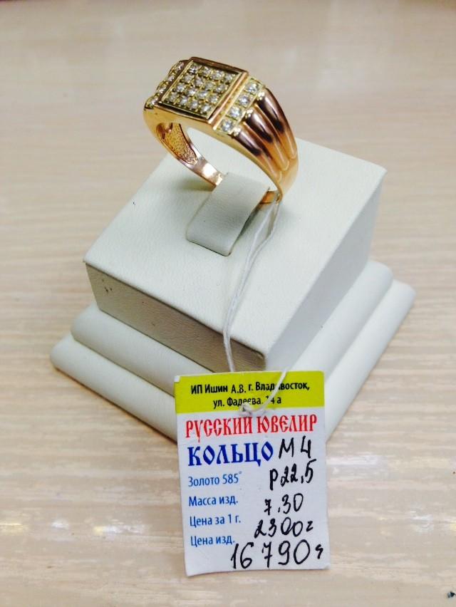 Золотое кольцо арт м-4
