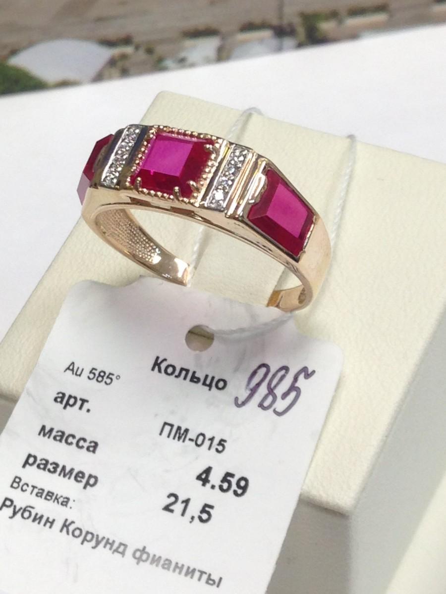 Золотое кольцо арт к-985