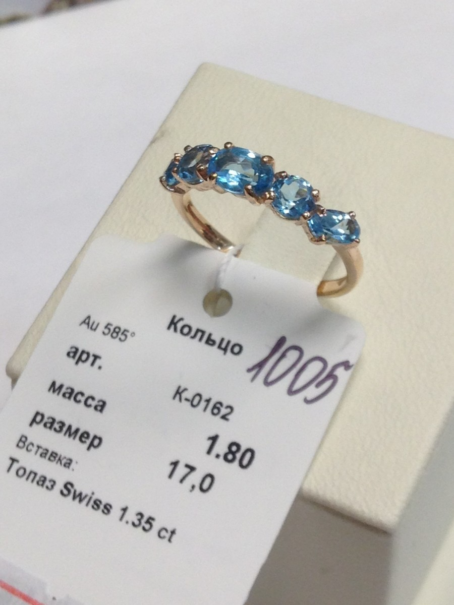 Золотое кольцо арт к-1005