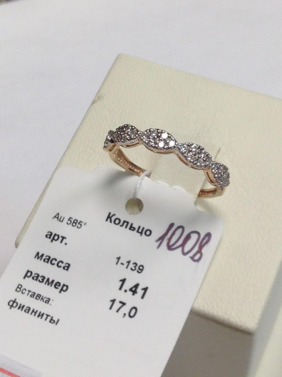 Золотое кольцо арт к-1008