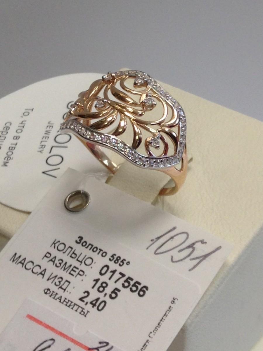 Золотое кольцо SOKOLOV арт 1051