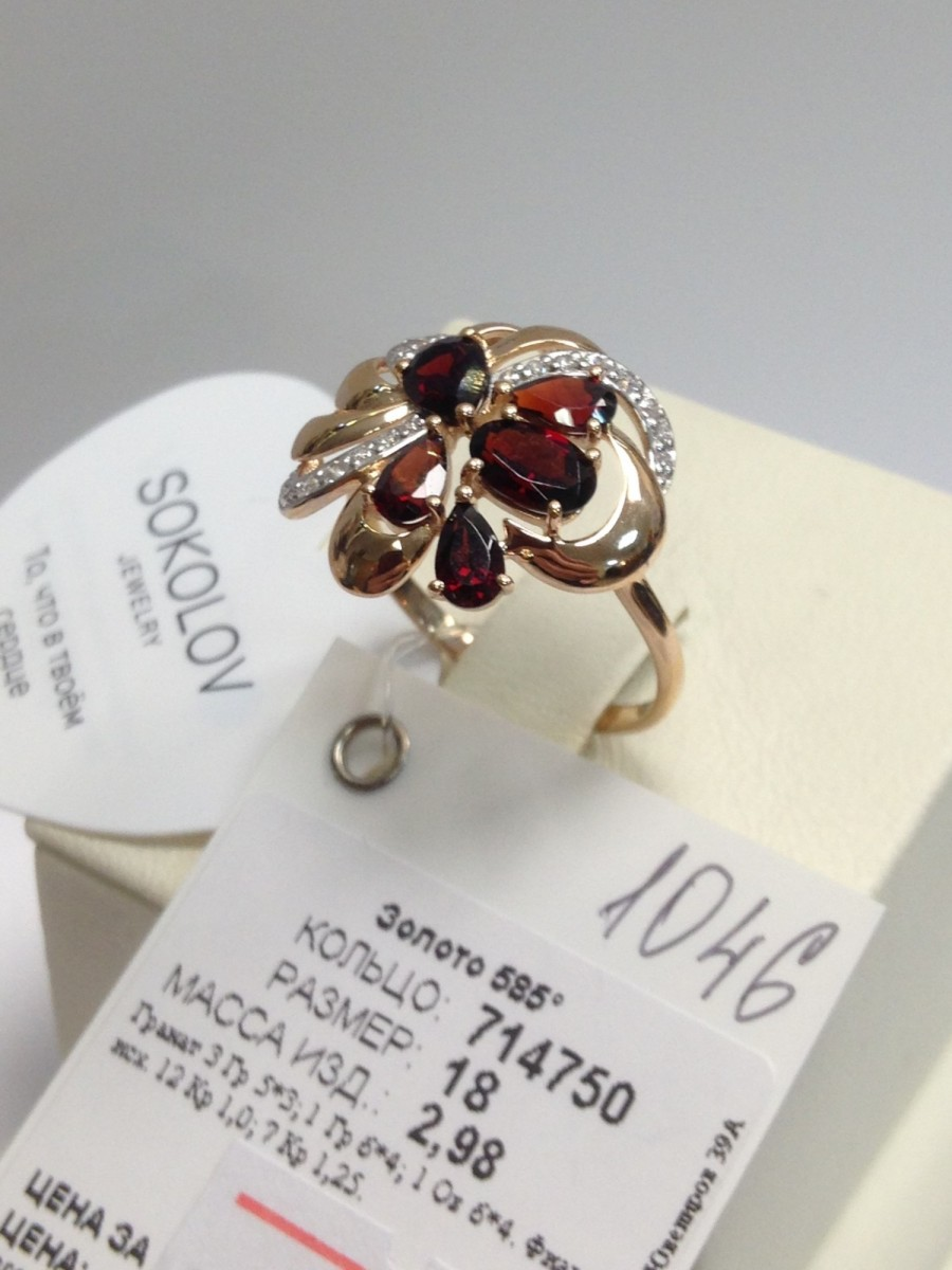 Золотое кольцо SOKOLOV арт 1046