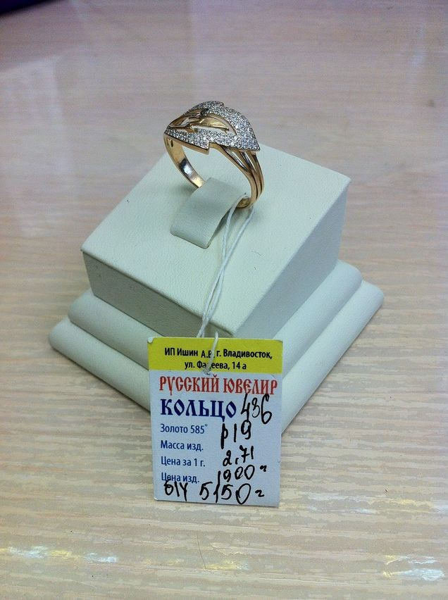 Золотое кольцо арт к-436
