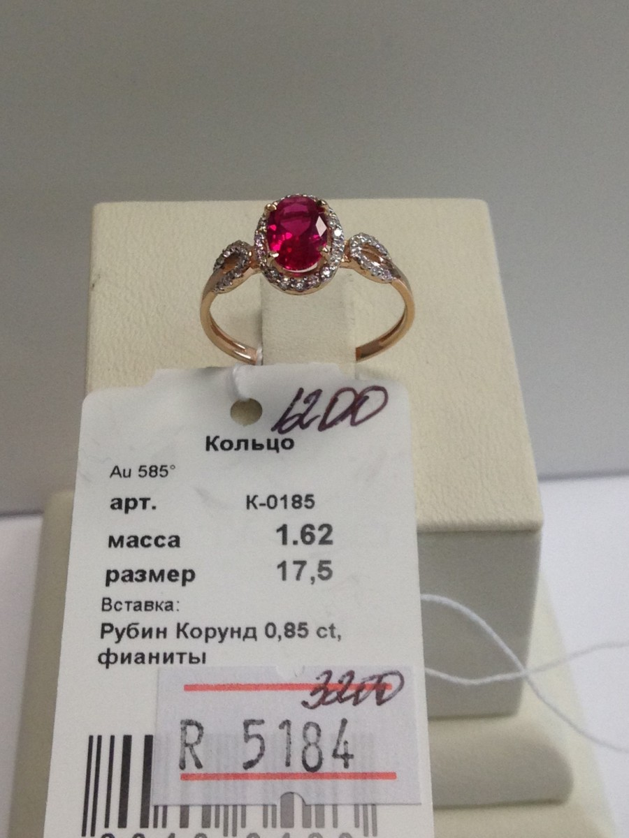 Золотое кольцо арт к-1200