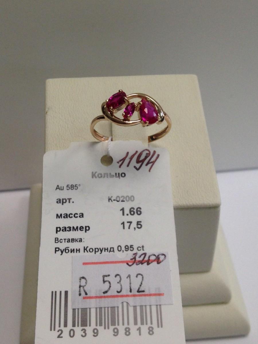 Золотое кольцо арт к-1194