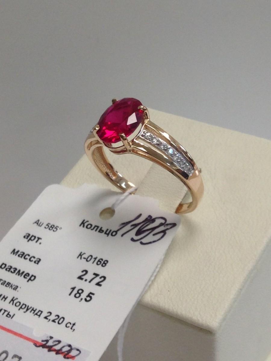 Золотое кольцо арт к-1193