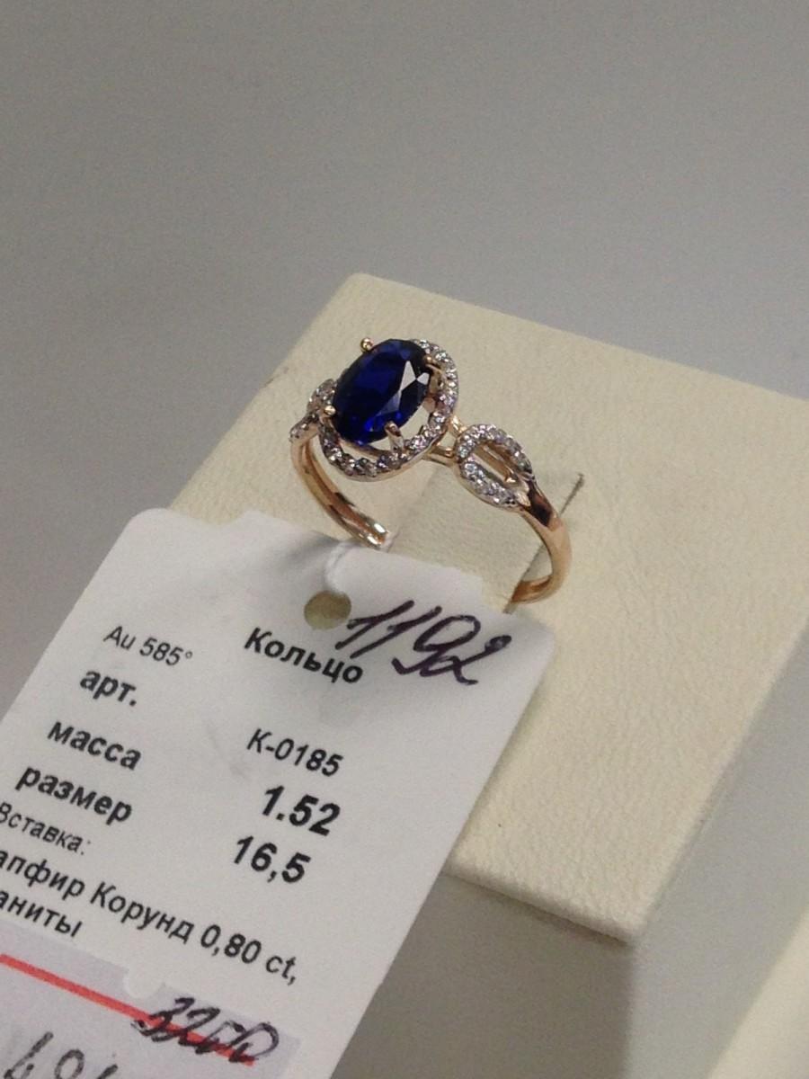 Золотое кольцо арт к-1192